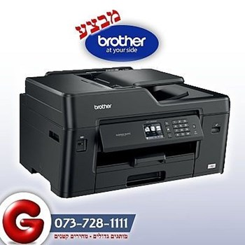 BROTHER-MFC-J6530DW-Multifunction-Printer_1