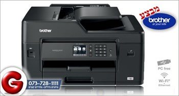 BROTHER-MFC-J6530DW-Multifunction-Printer